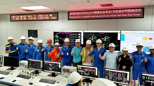 捷能电站公司成套总包的 印尼PARIT BARU2×50MW电站项目1#机组并网一次乐成