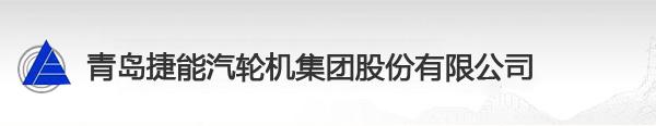 金沙娱城app官方下载